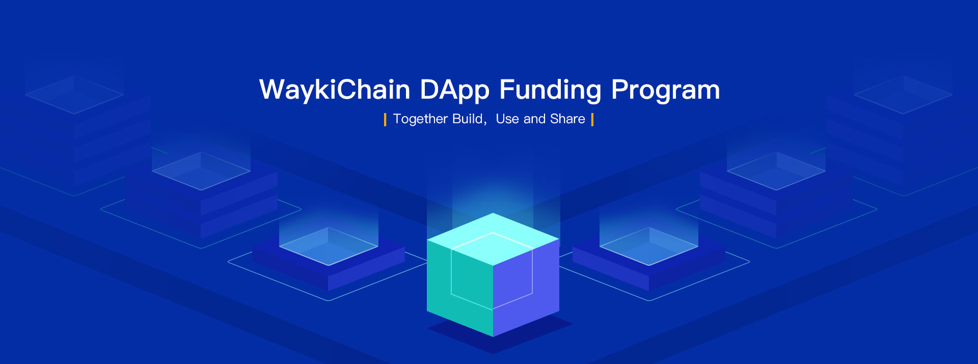 waykichain dapp funding program